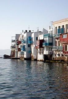 Aegean Eden