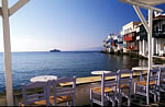 Greek Isles Honeymoon 7 days/6 nights